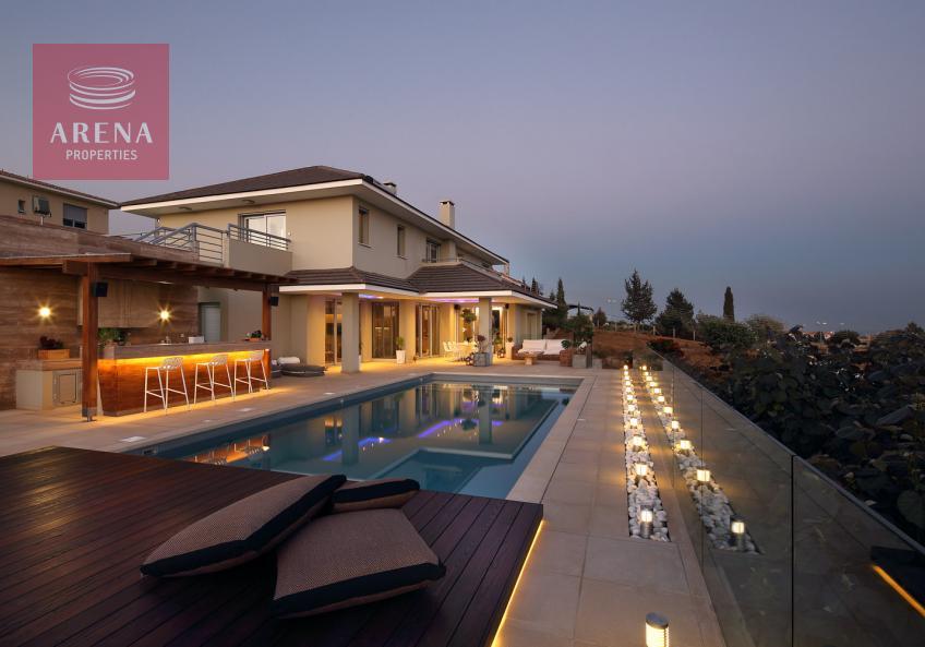 4 bedroom  for sale in Limassol